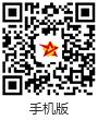 中国南京红色在线手机版网站
