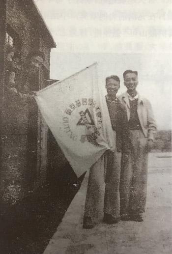 1948年夏,团契联组织的夏令营活动
