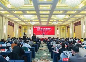 勇担新时代红色使命 专家齐聚雨花台年度学术盛会