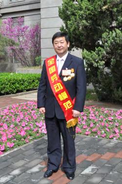 """2010年,当选""""全国劳动模范"""".jpg"""