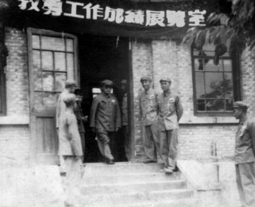 陈毅元帅1953年6月1日,来视察子弟学校教导工作成绩展.png