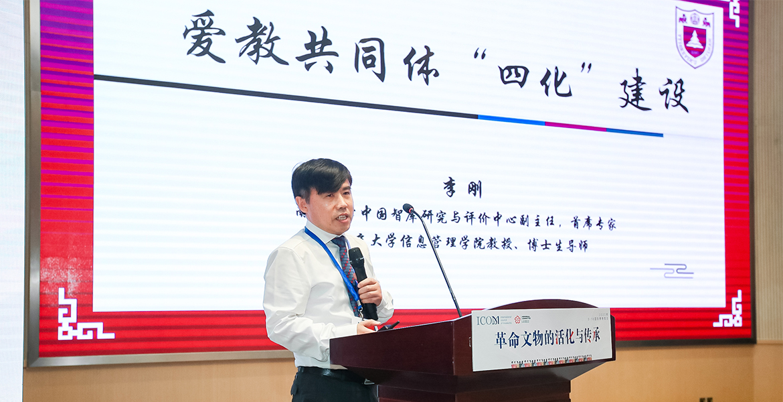 南京大学中国智库研究与评价中心副主任、首席专家李刚发言