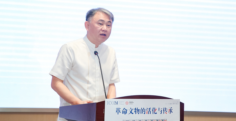 南京博物院副院长王奇志发言