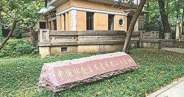 东南大学梅庵:隐身校园的红色堡垒