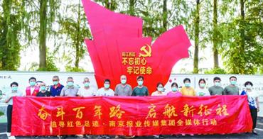 寻访高淳地区第一个党组织——中共月亮湖支部遗址