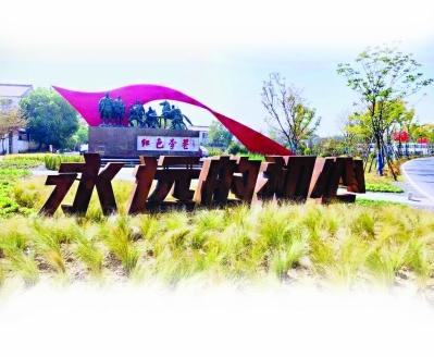 """""""红色李巷""""曾是党领导苏南人民抗战的指挥中心,拥有陈毅旧居、江渭清旧居等众多红色遗址。"""